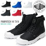 【送料無料】PALLADIUM(パラディウム)PAMPATECHHITX(パンパテックハイTX)メンズスニーカー75339002060113437657防水ウォータープルーフハイカット