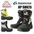 【送料無料】【20%OFF】カッパ バーチョ HI KP SBU25 Kappa スノトレ メンズ ブーツ
