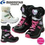ムーンスタースーパースター子供靴SSWPJ46SPホワイトブラックスーパースターのジュニア用ウィンターブーツ