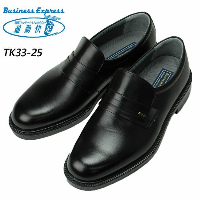 BLACK スクウェアトゥ (ブラック) 【ビジネスシューズ 紳士靴 28.5cm 4E メンズ ビッグサイズ】 ロングノーズ 革靴 HIROMICHI NAKANO 幅広 Uチップ (ヒロミチ ナカノ 129HACJEB)