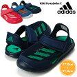 【送料無料】アディダス キッズ フォルタ スイム C キッズ ジュニア サンダル adidas KIDS FortaSwim BA9378 BA9379 BA9380 (1705)