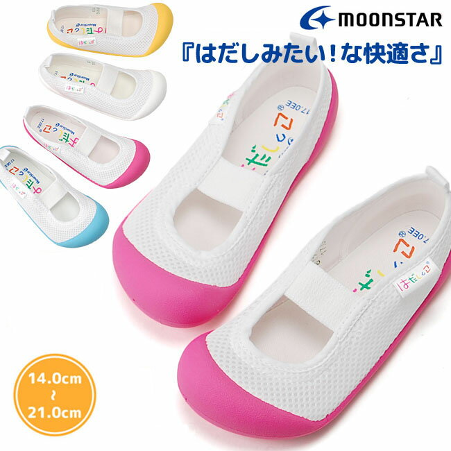 Hello Kitty S04 school shoes slippers character Kids Ballet Shoes Japan F//S