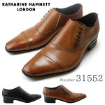 【送料無料】キャサリンハムネット31552靴紳士靴KATHARINEHAMNETTメンズビジネスシューズ内羽根ストレートチップ(1707)(E)