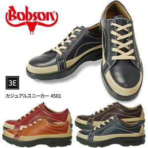 【送料無料】BOBSONボブソン本革ウォーキングシューズ4501メンズシューズカジュアルシューズ