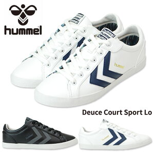 hummel(ヒュンメル)STADION-POLYESTER-LOW