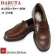 【送料無料】ハルタ 6550 ローファー 学生 【日本製】【3E】 HARUTA 通勤 通学靴 メンズ ブラウン haruta