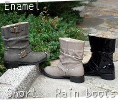 梅雨/豪雨/雨の日/長靴/エナメルレイン/レインシューズ/ダフナ/送り迎え/通勤/傘/ダナー/LLビー...
