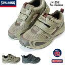 スポルディング ジョギングシューズ JN 252 5E メンズスニーカー SPALDING メンズ ...