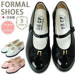 キッズフォーマル子供靴フォーマル女の子用日本製ストラップシューズ821フォーマル靴フォーマルシューズ1516171819202122黒ピンク白発表会結婚式卒園式卒業式入学式
