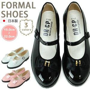 7b723865d087f キッズフォーマル 子供靴 フォーマル 女の子用 日本製 ストラップシューズ 821 フォーマル靴 フォーマルシューズ 15 16 17 18 19  20 21 22 黒 ピンク 白.