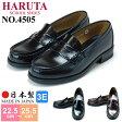 【送料無料】ハルタ 4505 レディース ローファー 学生 【日本製】【3E】 HARUTA 通勤 通学 靴 ブラック 黒 haruta