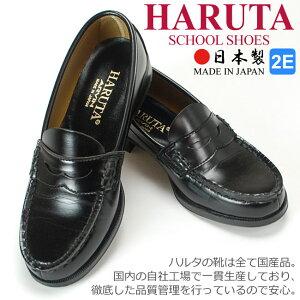【送料無料】ハルタharuta4514【日本製】通勤通学靴学生レディースローファーブラック