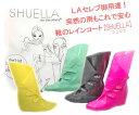 海外のセレブ大絶賛!突然の雨の時サッとカバンから・・大切なあなたの靴を雨から守ってくれる...