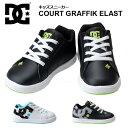 ディーシー シューズ DC Shoes TS COURT G...