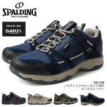 スポルディングSPALDINGON146メンズスポーツシューズ