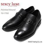 【送料無料】テクシーリュクスTU-7792アシックス商事ビジネススシューズTEXCYLUXEポインテッドラウンド紳士靴メンズ男テクシー靴メンズシューズおしゃれ(1702)