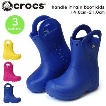 クロックス ハンドル イット レイン ブーツ キッズ 12803 キッズレインブーツ crocs handle it rain boot kids ブルー ピンク イエロー 405 6X0 730 クロスライト 梅雨 防水 長靴 男の子 女の子 (1807)