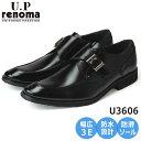 【ポイント5倍】【16%OFF】ユーピーレノマ ビジネスシューズ メンズ U3606 U.P renoma ブラック 黒 3E 防水 防滑 Uチップ モンクストラップ 革靴 紳士靴 マドラス (1807)