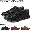 フランコ ジョバンニ FG220 メンズスニーカー FRAC...