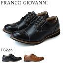 フランコ ジョバンニ FG223 メンズスニーカー FRAC...