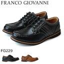 フランコ ジョバンニ FG229 メンズスニーカー FRAC...