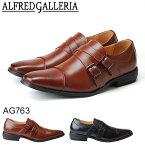 【送料無料】アルフレッド ギャレリア AG763 メンズビジネスシューズ ALFRED GALLERIA ストレートチップ モンクストラップ ブラック ブラウン 紳士 VAN (1804)(北海道・沖縄は追加送料がかかります)