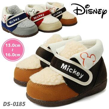 キッズ ブーツ ミッキーマウス ディズニー キャラクター DS0185 ウィンターブーツ 子供靴 ベビー