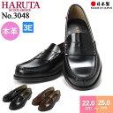 【送料無料】ハルタ 3048 レディース ローファー 学生 HARUTA 通学 靴 【3E】【本革】【日本製】【年間定番】 haruta