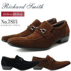 リチャードスミス Richard Smith 7813 スエード メンズビジネスシューズ 紳士靴 カジュアル