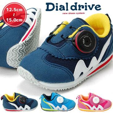 ダイヤルドライブ DialDrive R47104-70 ベビー キッズ スニーカー 子供靴 こども 靴 ワイヤーロック式