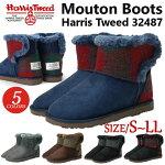 ハリスツィードレディースムートンブーツHarrisTweed32487カジュアル靴ショートブーツ2.5cmヒール