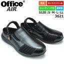 ビジネスサンダル ビジネスシューズ Office AIR 3...
