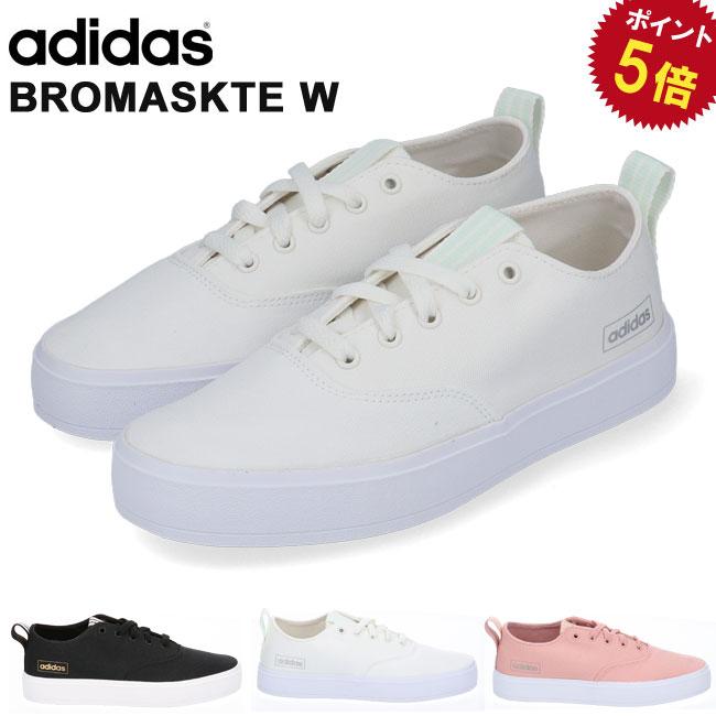 レディース靴, スニーカー 510OFF adidas BROMASKTE W EH2262 EH2261 EH2260 2020 (1912)(E)