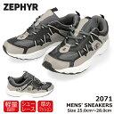 ゼファー メンズ スニーカー 2071 ZEPHYR グレー...