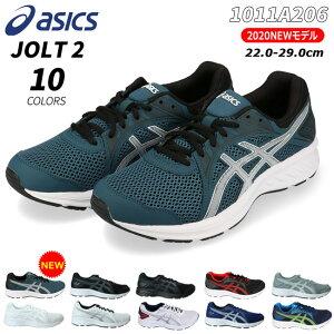 アシックス ジョルト2 1011A206 メンズ レディース スニーカー ASICS JOLT2 001 003 005 020 100 101 102 401 405 406 ジョギング ランニングシューズ 幅広 通学 男性 女性 (2006)