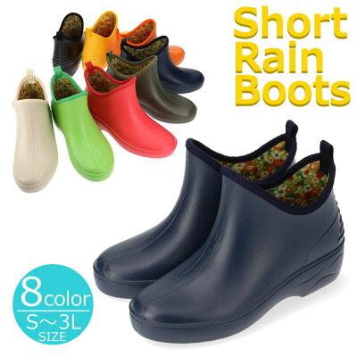 レインブーツ ショート レディース 黒 ヘルス ラバーブーツ 黒 ブラック ネイビー モス グリーン イエロー オレンジ ベージュ レッド S M L LL 3L 日本製 快適ブーツ 完全防水 おしゃれ かわいい 履きやすい 長靴 雨靴 R-3 (2009)(E)