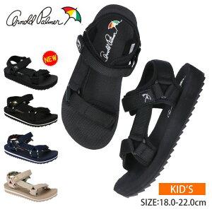 アーノルドパーマー AL5301 キッズ サンダル Arnold Palmer ブラックカモ ネイビーチェック ベージュチェック ブラック イエロー 18.0cm〜22.0cm マジックテープ フィット感 スポーツサンダル 男の子 女の子 子供靴 (2005)