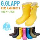 【今だけ送料無料】 キッズレインブーツ G.GLAPP グリップグラップ 長靴 R40900-50