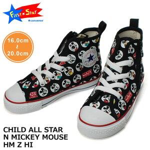406e815e80fb0e CHILD ALL STAR N MICKEY MOUSE HM Z HIチャイルド オールスター Nのミッキーマウスのシリーズ。2018年にスクリーンデビュー90周年を迎えるミッキーマウスを落とし込ん  ...