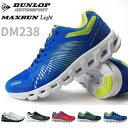 ダンロップ マックスランライト DM238 MAXRUN L