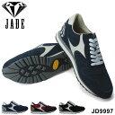 [送料無料] ジェイド JADE supportist-V1...