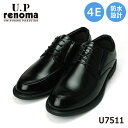 【ポイント5倍】ユーピーレノマ ビジネスシューズ メンズ U7511 U.P renoma ブラック 黒 4E 防水 防滑 外羽根プレーン 低反発インソール 革靴 紳士靴 マドラス(1809)