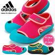 アディダス adidas SandalFun C サンダルファン C キッズサンダル AF3877 AF3878 子供靴 水遊び