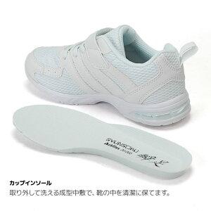 瞬足シュンソクJJ988989白・黒(男の子女の子)アキレスキッズスニーカー(瞬足167後継モデル)