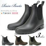 【今だけ送料無料】レディースサイドゴアレインブーツショート長靴5705