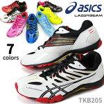 アシックスレーザービームASICSLAZERBEAMTKB20516FW子供靴ジュニアキッズスニーカーこども靴シューズ01909019074219014207