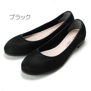 milkymilkyミルキーミルキー撥水加工晴雨兼用パンプス日本製23150バレエシューズフラットシューズやわらかいレディース靴痛くない歩きやすいローヒール低反発ぺたんこ