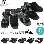日本製サンダルオフィスレディースレディースサンダルミュール靴LUCIANOVALENTINOルチアノバレンチノ39003901390339133971婦人美脚歩きやすい痛くないブラック