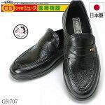 �����ե����Ȥ����դ����ȥ����դ����塼��������������GR-7074E�»η���¿ʡ����塼��