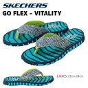 レディースサンダル スケッチャーズ 【SKECHERS】GO FLEX - VITALITY サンダル 14258